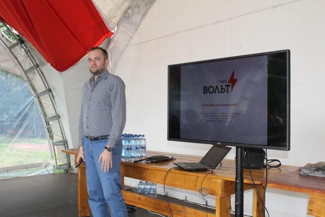 Директор по маркетингу бренда СтартВОЛЬТ Игорь Явдощук