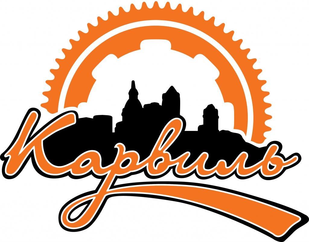 carville logo.jpg